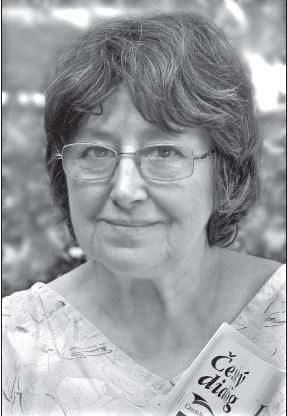 Eva střížovská